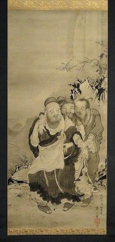 three laughers of tiger ravine