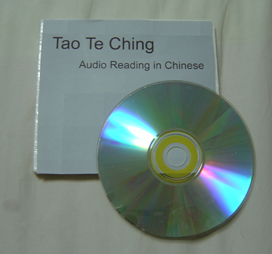 Tao Te Ching Audio CD Book in Chinese