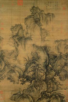 Chinese landscape painting poster number 1