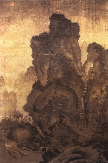 Chinese landscape painting poster number 4