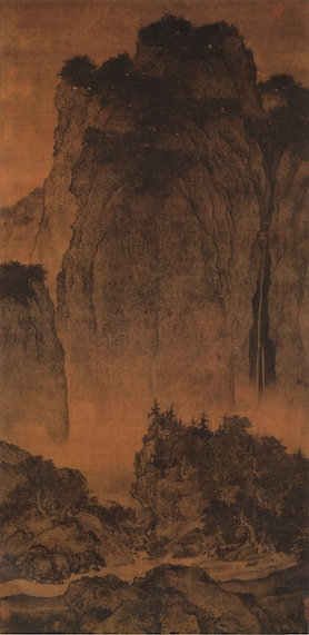 Chinese landscape painting poster number 5