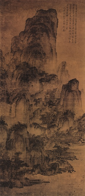 Chinese landscape painting poster number 6