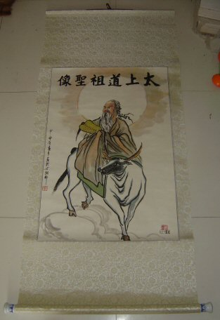 lao tzu riding ox