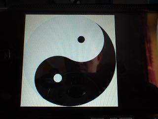 Rotating Yin Yang for PSP