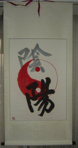 yin yang chinese characters