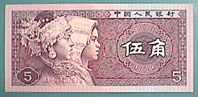 This is 20 Chinese Yuan
